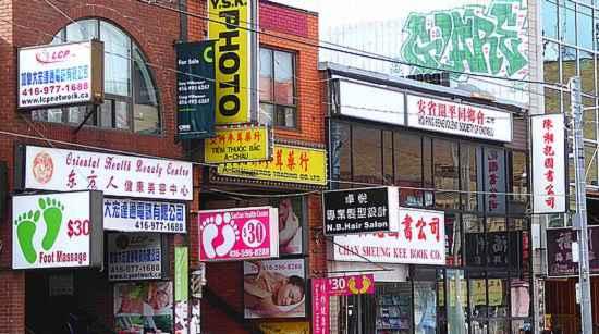 Toronto Chinatown street scene