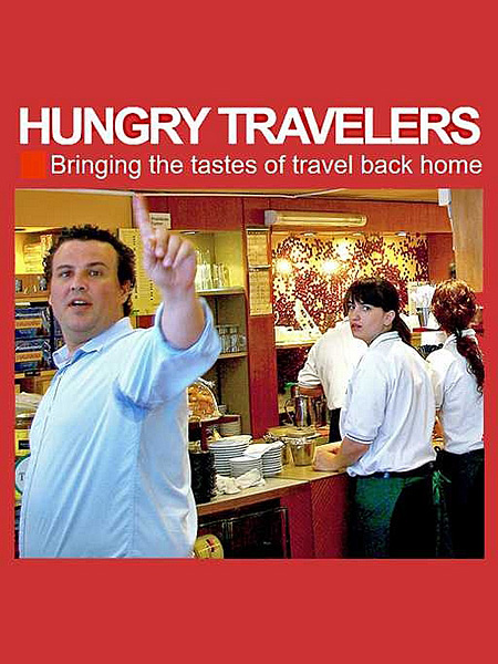 Hungry Travelers
