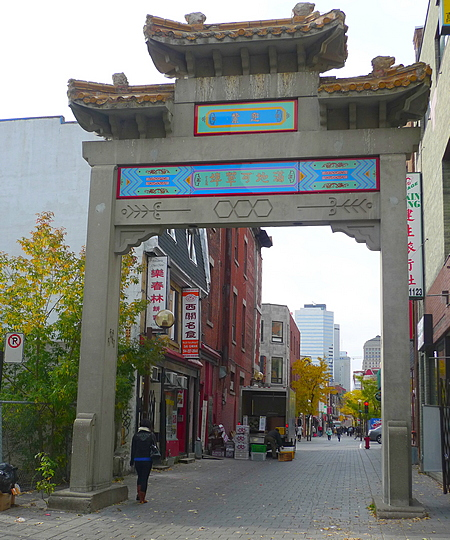 Chinatown gate in Montreal